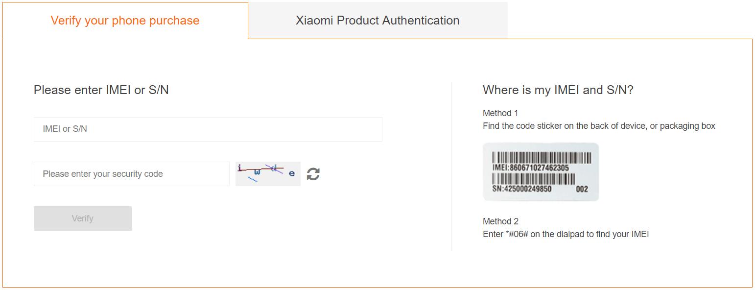 Страница на официальном сайте Xiaomi для проверки подлинности телефонов с помощью IMEI