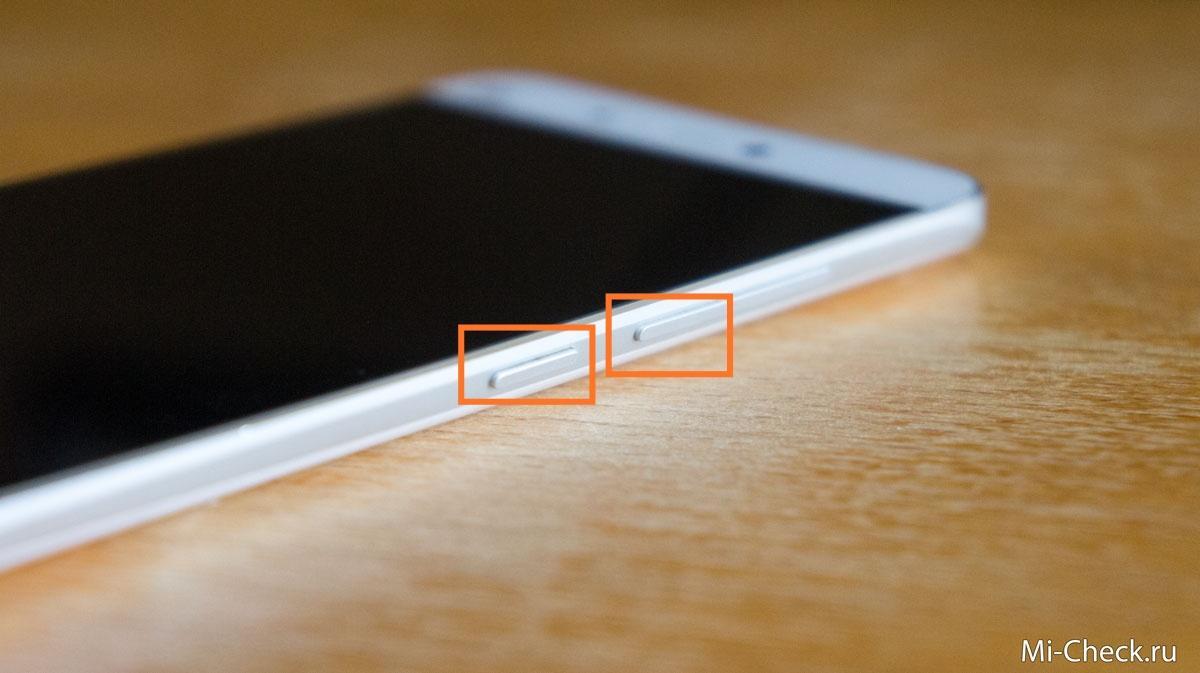 Сделать скриншот на Xiaomi можно зажав кнопку разблокировки и уменьшения громкости