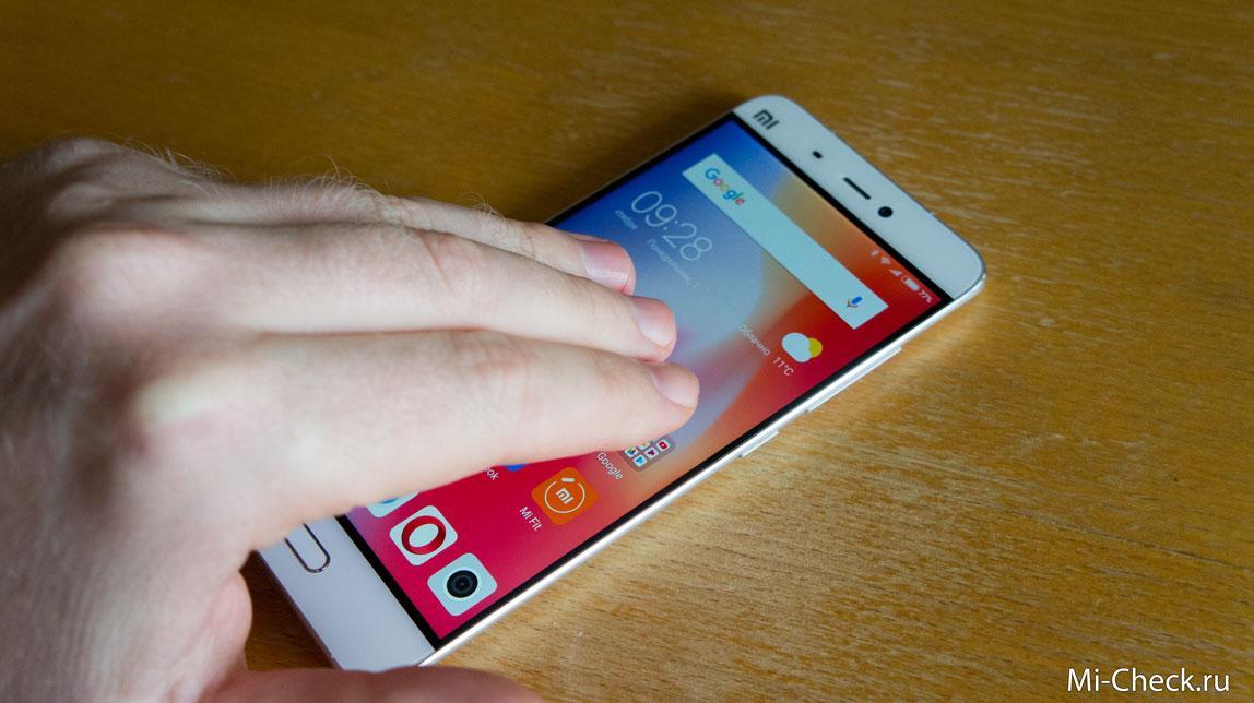 Создание скриншота с помощью жеста
