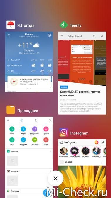 MIUI 10 на телефоне Xiaomi Mi 5