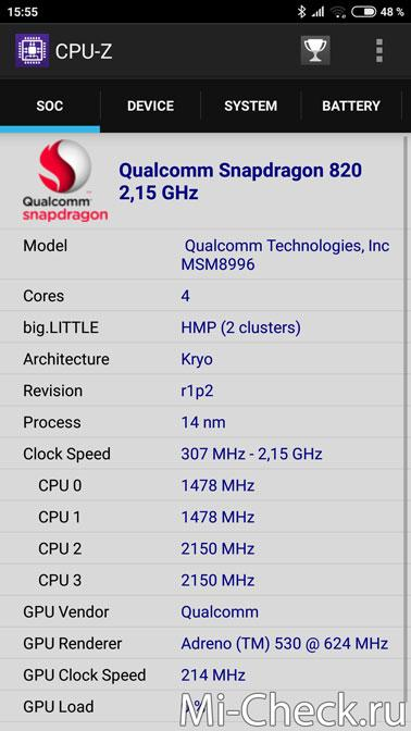 Процессор телефона Xiaomi Mi 5