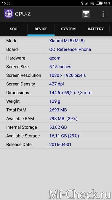 Параметры экрана Xiaomi mi 5