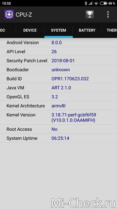 параметры программного обеспечения телефона Xiaomi Mi 5