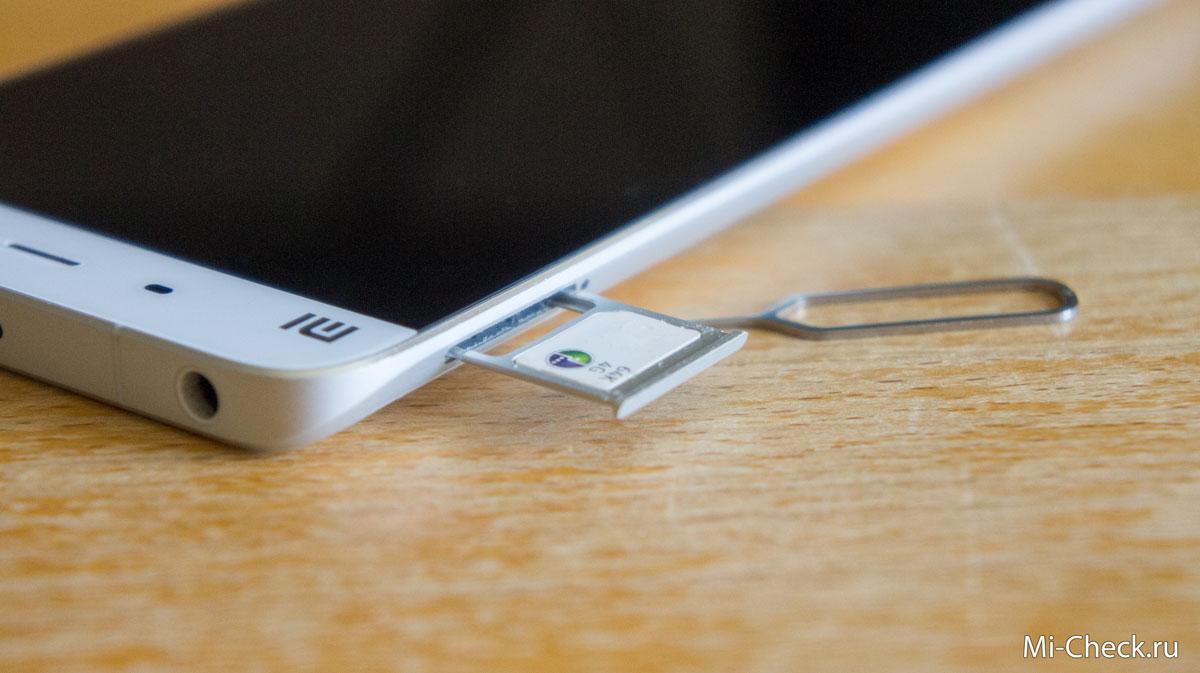 Финальное извлечение лотка для SIM-карт из Xiaomi