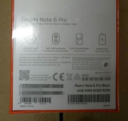 Шпионская фотография коробки Xiaomi Redmi Note 6 Pro