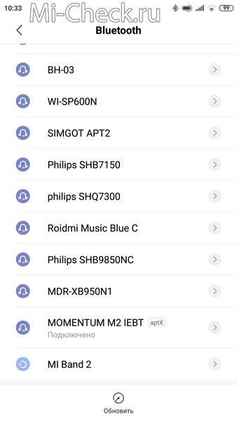 Bluetooth гарнитура подключена к Xiaomi