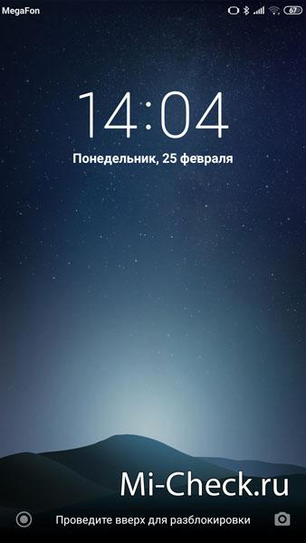 Фоновая картинка на заблокированном телефоне Xiaomi