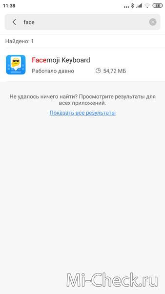 Приложение Facemoji в списке