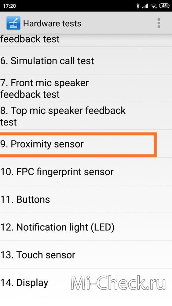 Инженерное меню Xiaomi - датчик приближения