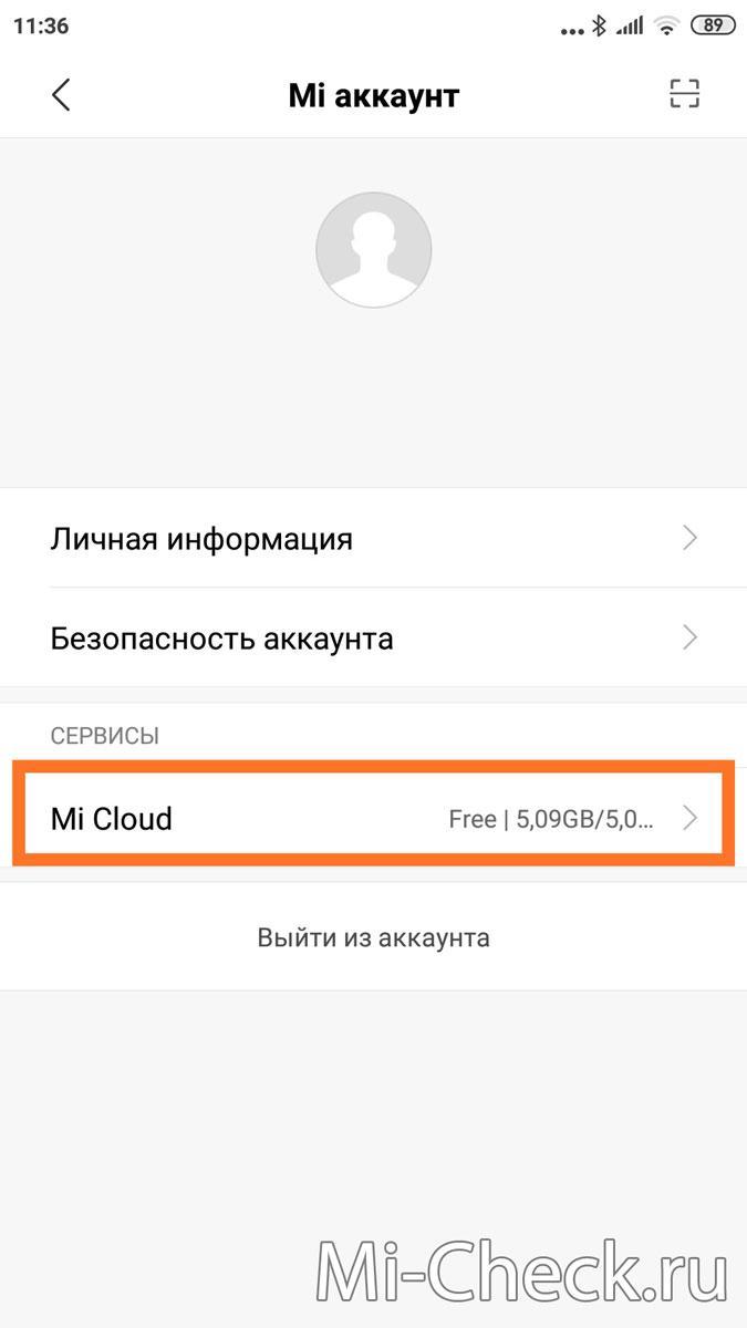Ввод логина и пароля в Xiaomi