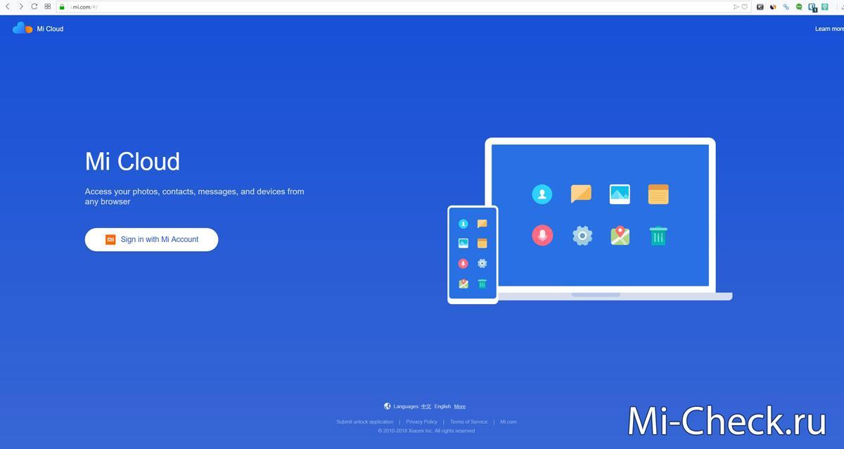 Сайт i.mi.com