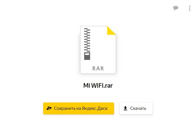 Скачать Xiaomi USB Wi-Fi Driver