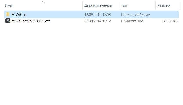 Папка с файлами распакованного архива