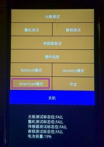 Старый способ войти в режим EDL на телефонах Xiaomi