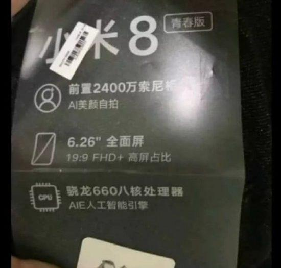 Xiaomi Mi 8 Youth retail box lists Snapdragon 660