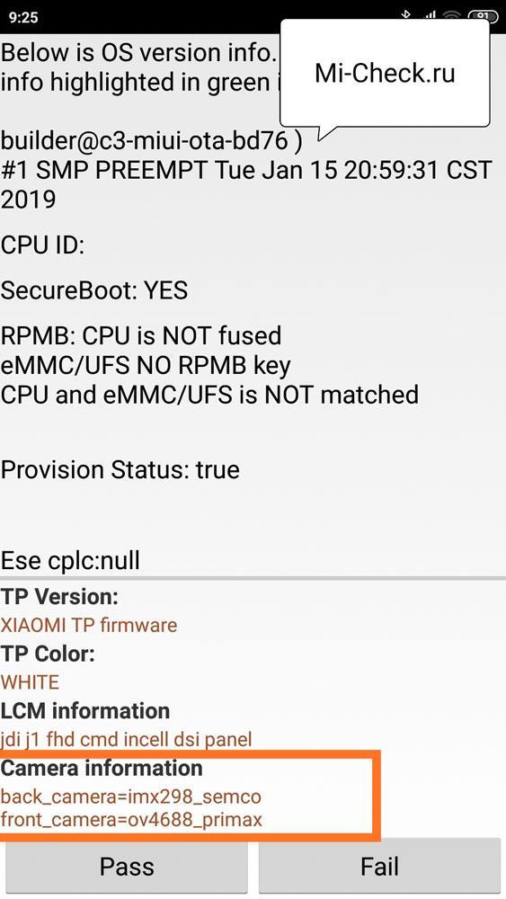 Модели фотосенсоров установленных в телефоне Xiaomi