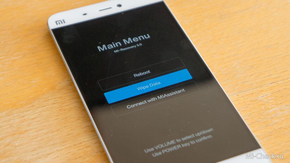 Меню Wipe Data в Recovery меню Xiaomi