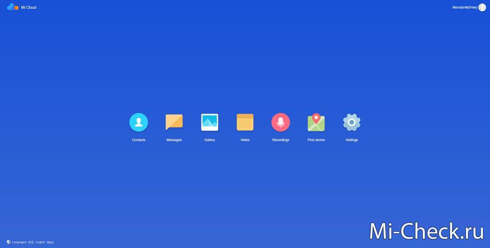 Все функции Mi Cloud Xiaomi