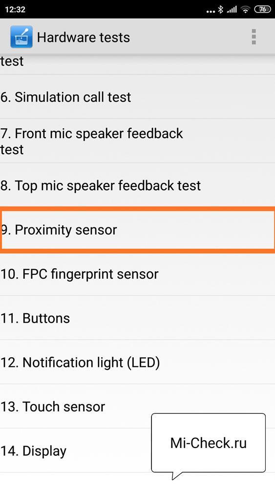 Пункт тестирования Proximity Sensoer в инженерном меню Xiaomi