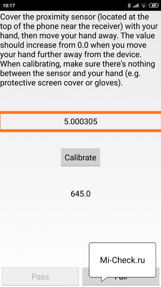 Проверка работоспособности сенсора приближения в инженерном меню на телефоне Xiaomi