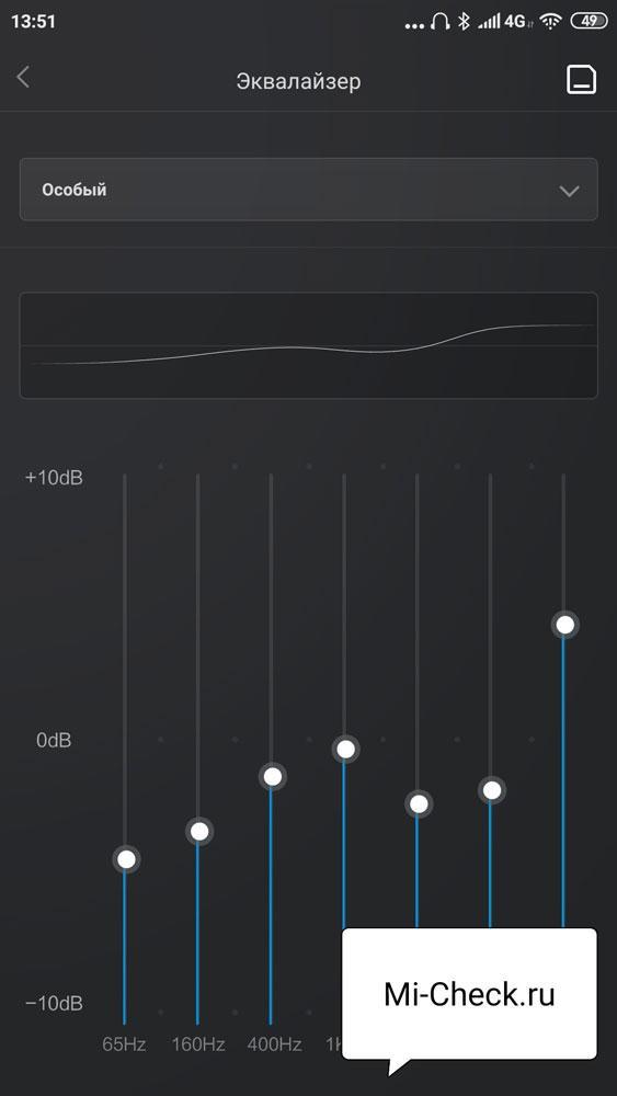 Результат настройки эквалайзера согласно графику АЧХ наушников KZ AS10