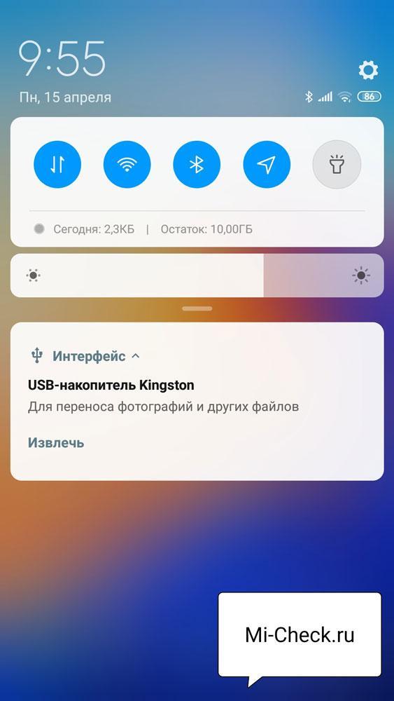 Нормальная работа Xiaomi с USB флешкой