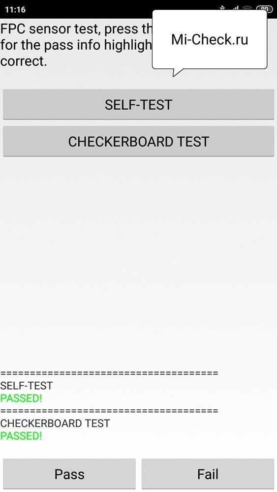 Пройденный автоматический тест сенсора <mark class='annotation-text zm-annotation-text data-zm-counter-1 ' id='zm-annotation-text-0'>отпечатка пальц</mark>ев в инженерном меню Xiaomi