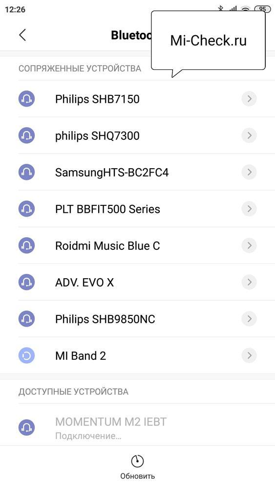 Процесс сопряжения беспроводных наушников с Xiaomi