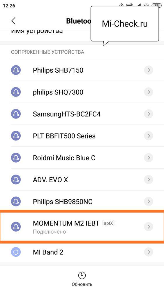 Беспроводные наушники подключены и работают в нормальном режиме на Xiaomi