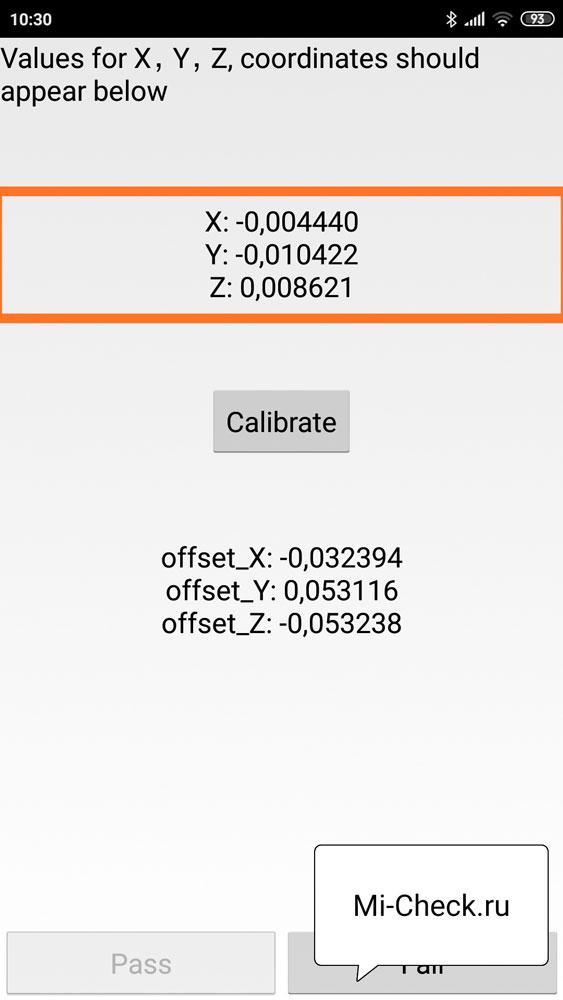Диагностика датчика гироскопа в Xiaomi