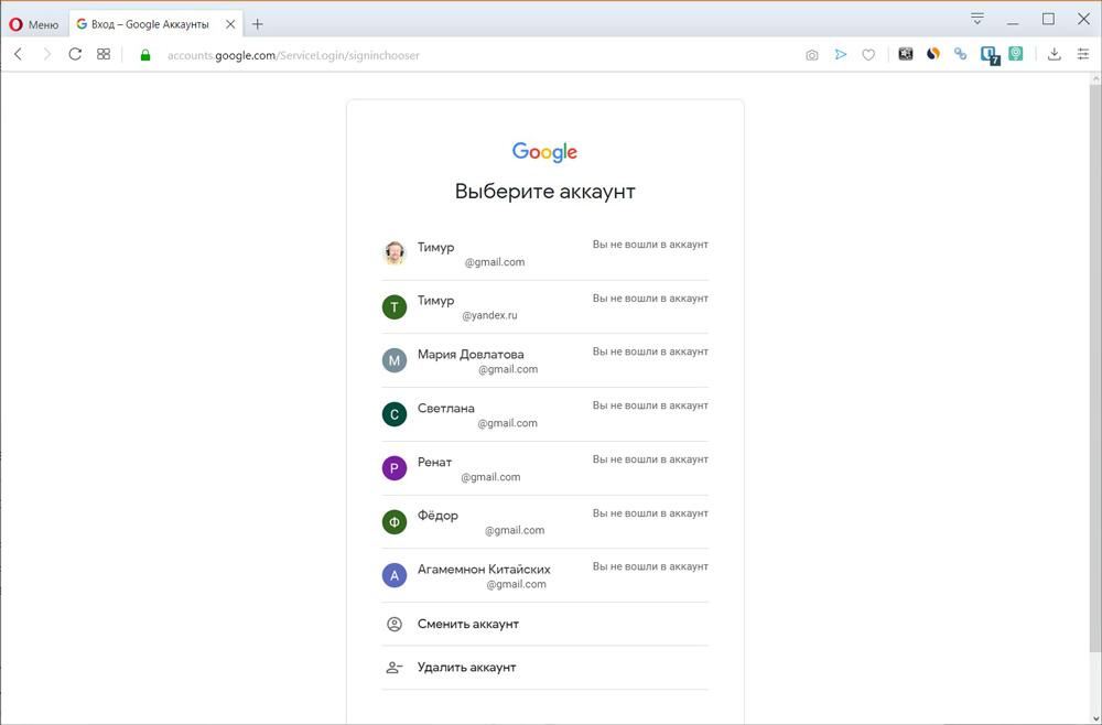 Повторная авторизация в Google аккаунтом по умолчанию