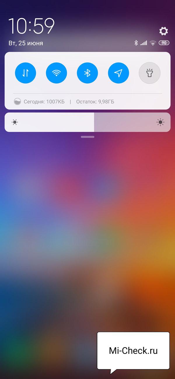 Вызов шторки уведомлений для отключения интернета на Xiaomi