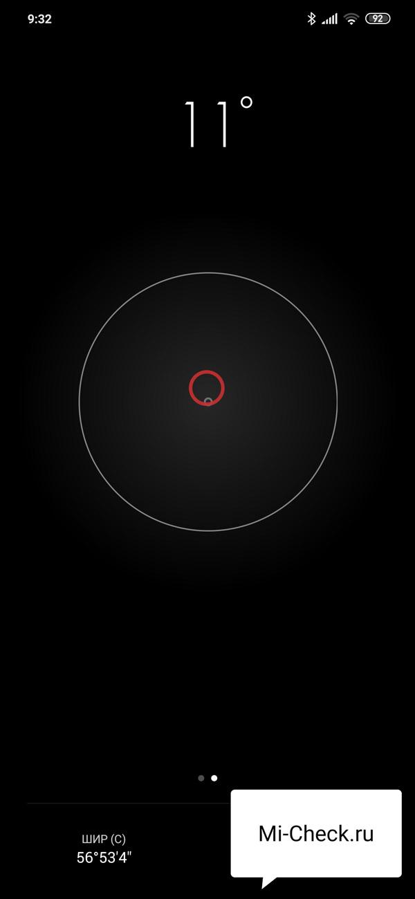 Измерение горизонтального уровня на телефоне Xiaomi