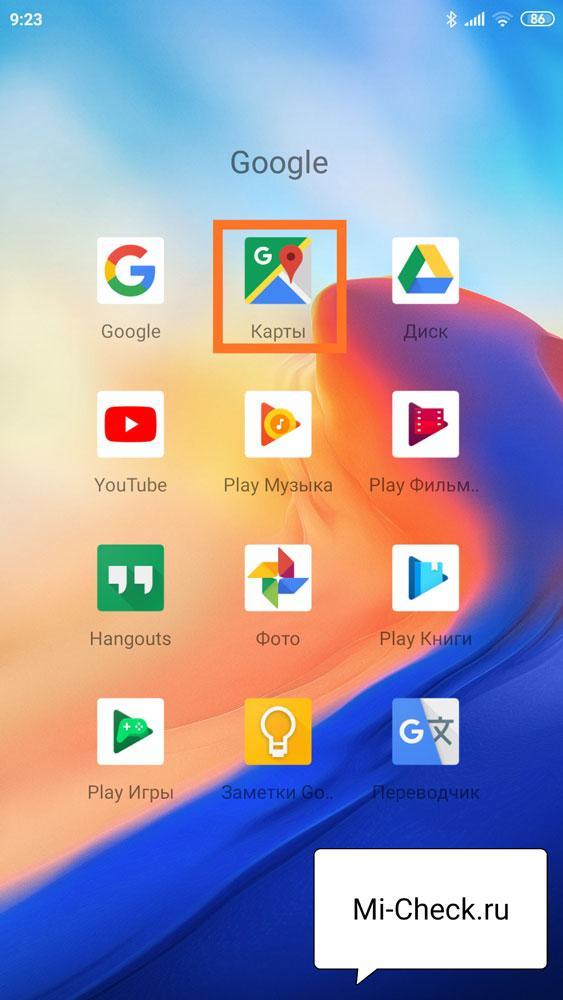 Приложение Google карты на Xiaomi