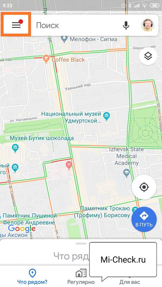 Опции приложения Google карты