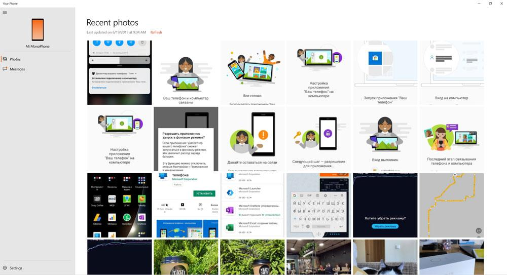 Доступ к сообщениям и фотографиям, хранящимся на Xiaomi, с компьютера