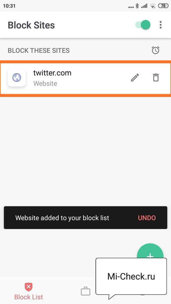 Пример сайта для блокировки на Xiaomi