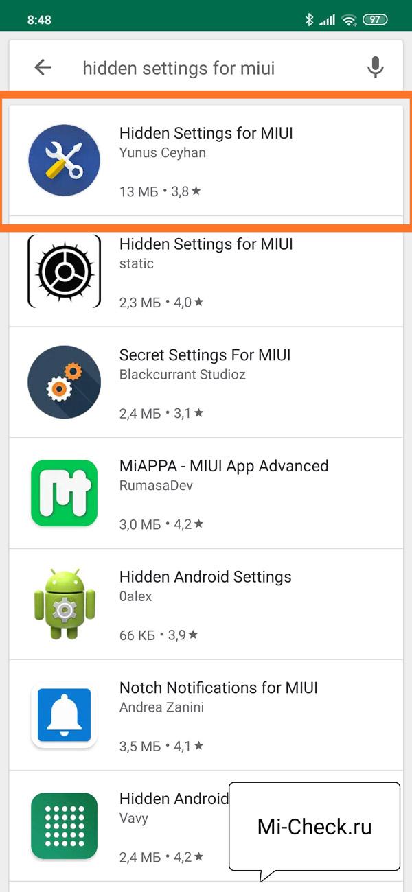 Поиск приложения Hidding Settings For MIUI в магазине Google Play