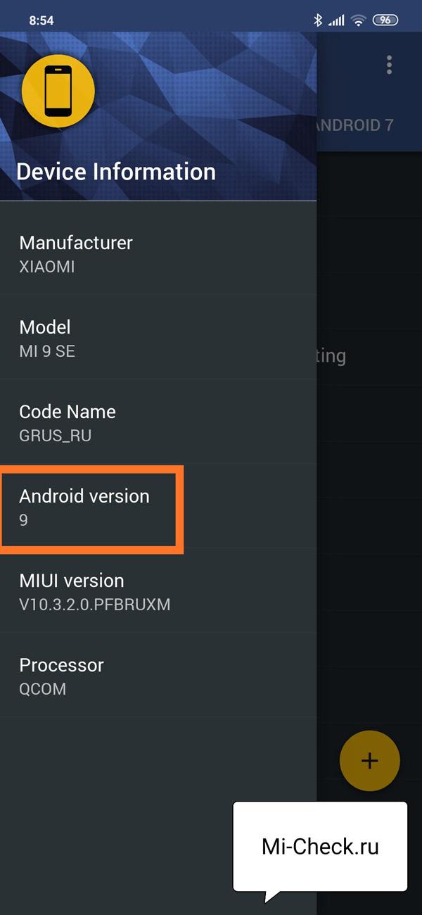 Проверка версии установленной операционной системы