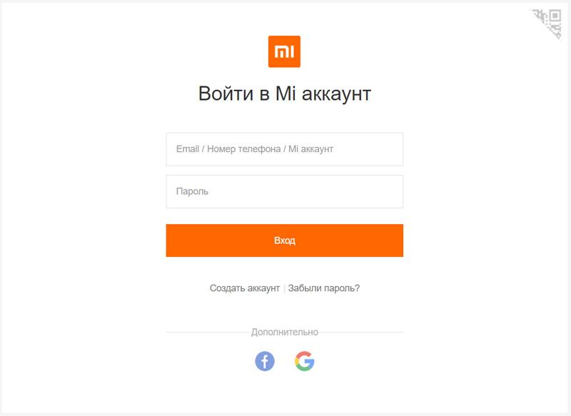Восстановление пароля для Mi аккаунта
