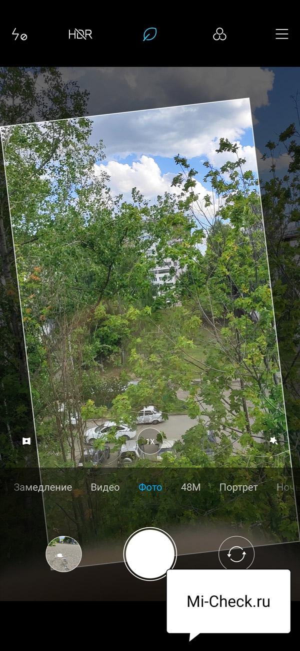 Пример работы автоматического выравнивания горизонта в камере Xiaomi