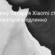 5 причин, почему Xiaomi (Redmi) заряжается очень медленно