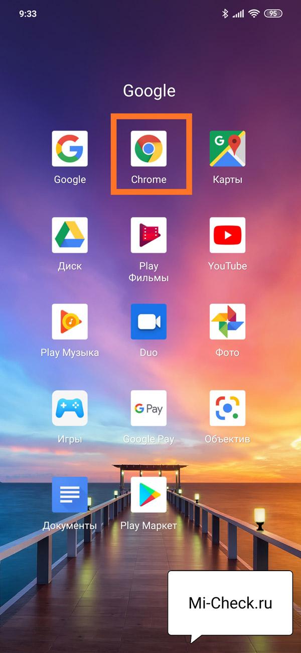 Запуск браузера Chrome на Xiaomi