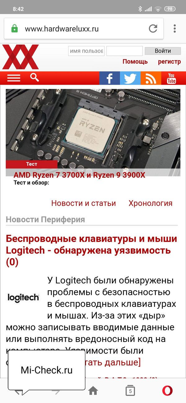 Результат изменения размера шрифта на веб-сайте в браузере Opera на Xiaomi