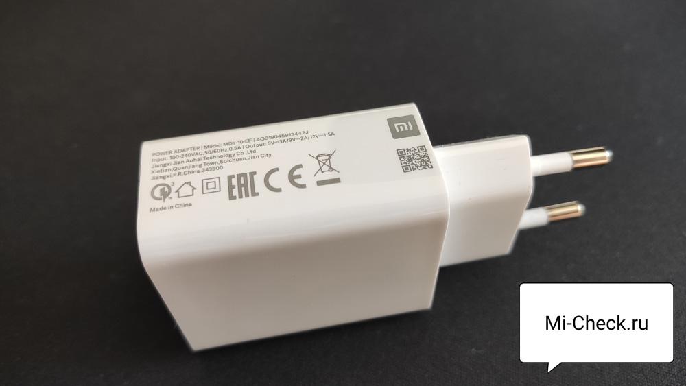 Зарядное устройство от телефона Xiaomi Mi 9 SE