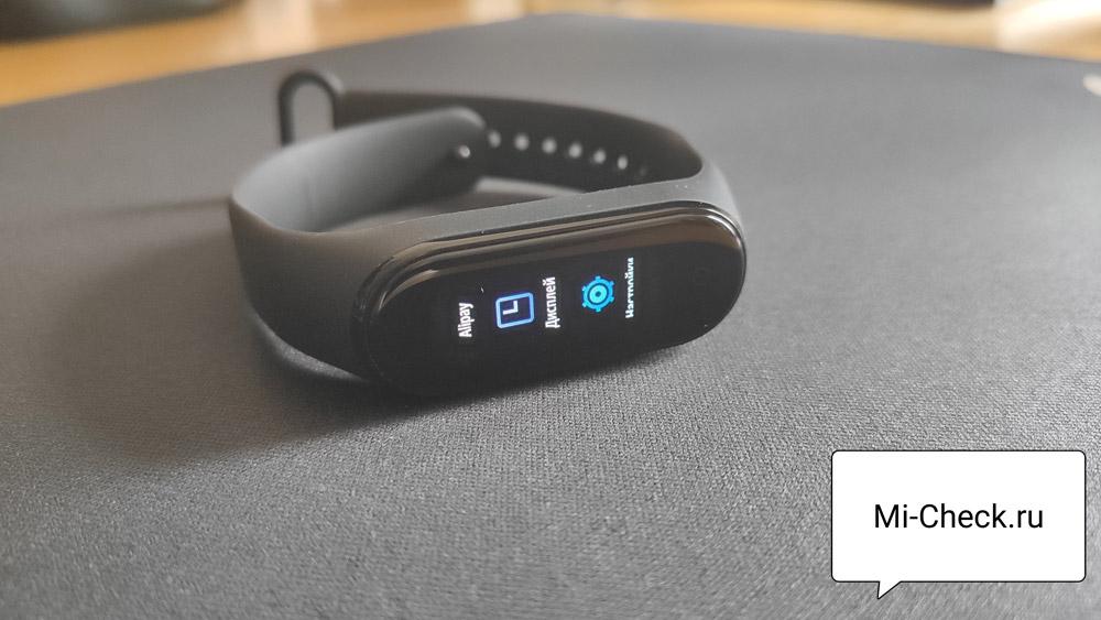 Меню Дисплей на браслете Xiaomi MI Band 4