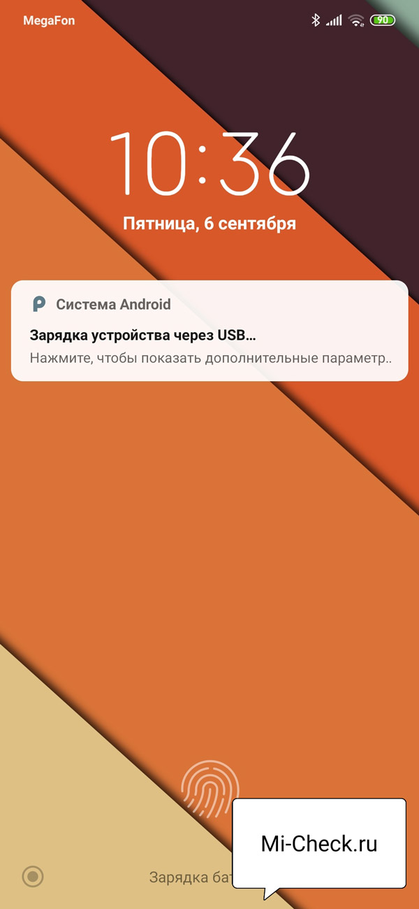 Использование USB Xiaomi в режиме передачи данных