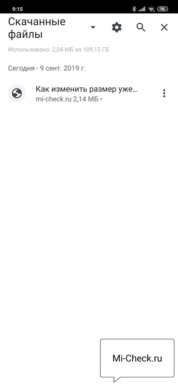 Список страниц в памяти браузера Chrome