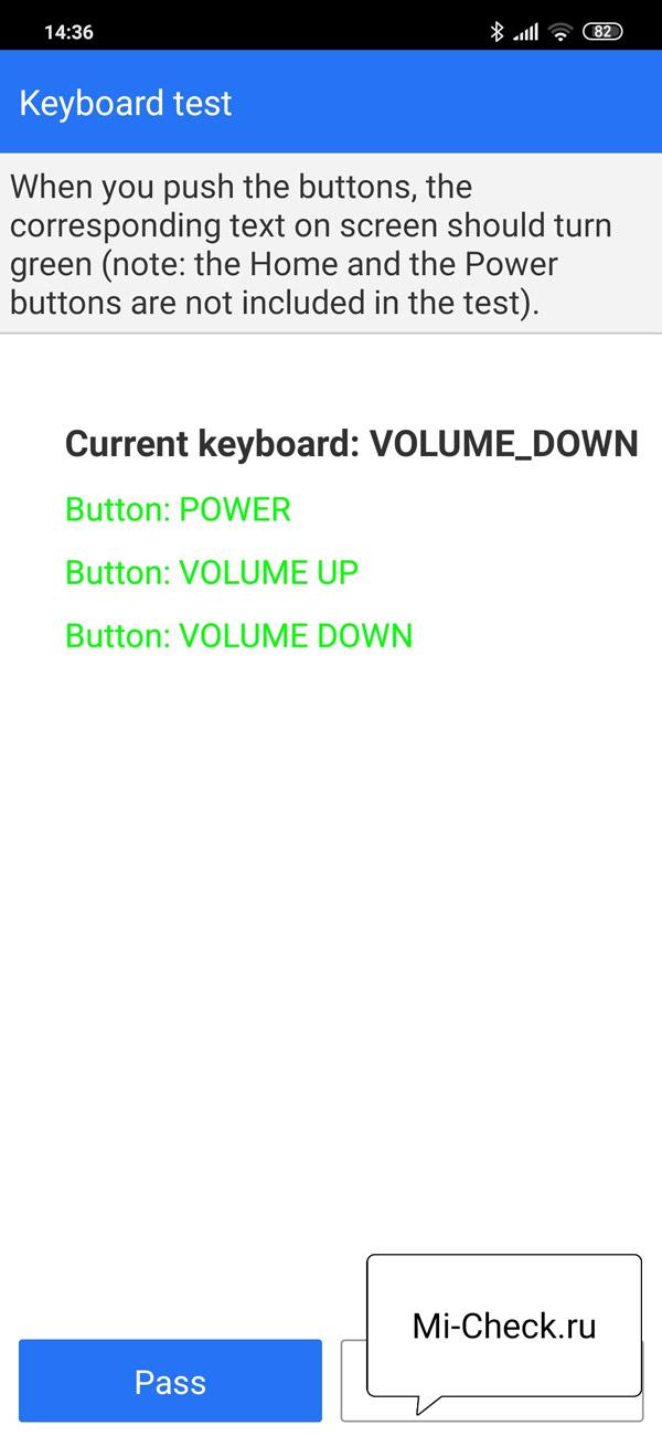 Кнопки успешно прошедшие тест в инженерном меню Xiaomi