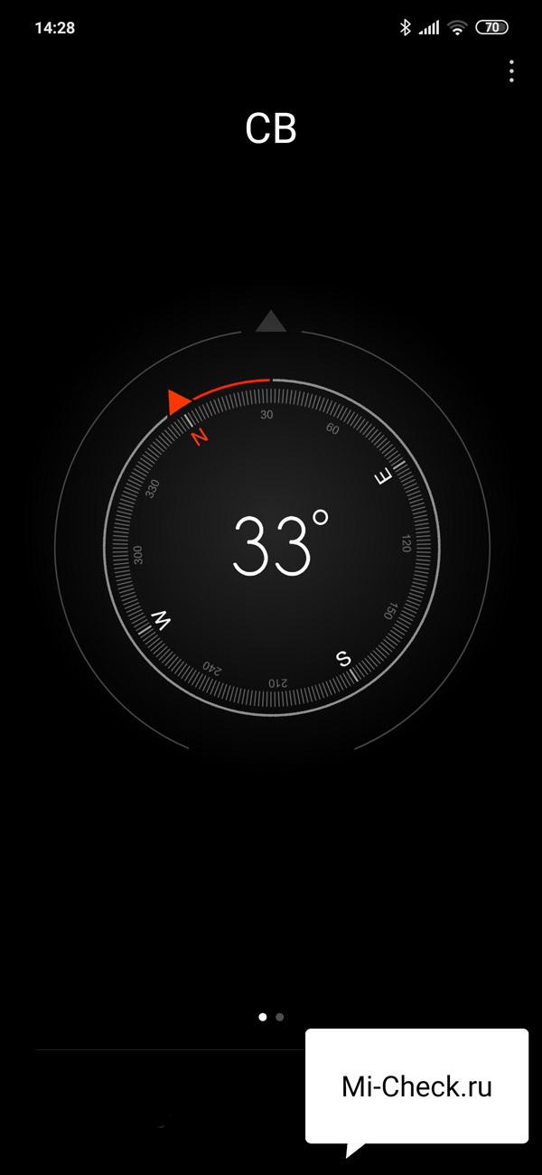 Нормальный режим работы приложения компас на Xiaomi